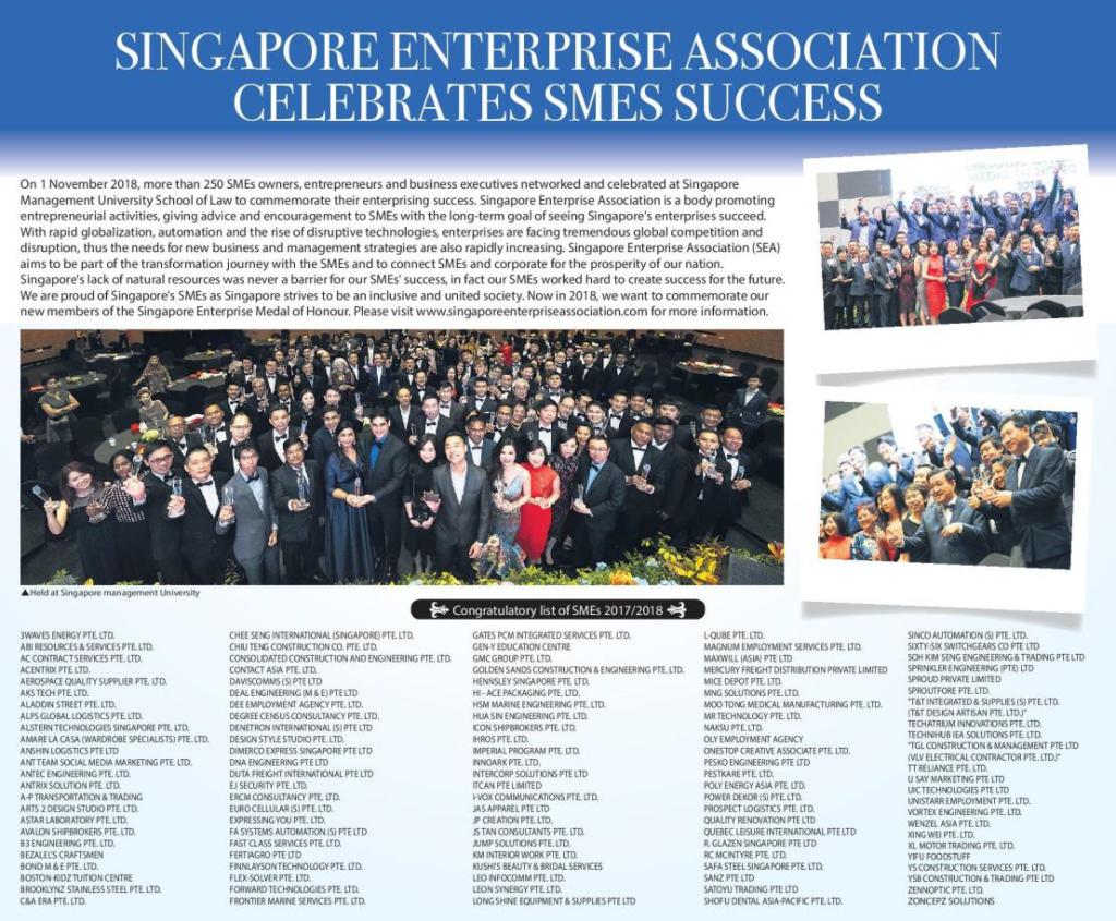 Prospect Logistics Straits Times Feature